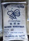 เด็กซ์โตส โมโนไฮเดรต (Dextose Monohydrate)