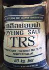 เกลือย้อมผ้า (DYEING SALT)
