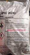 Adipic Acid (กรดอะดิพิก แอซิด)