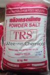 เกลือแป้งเกรดพิเศษ (Powder Salt)