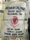 แอมโมเนียม คลอไรด์ (Ammonium Chloride)