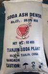 โซดา แอช เดนท์ (Soda Ash Dense)