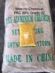 แพคผง (Poly Aluminium Chloride) เกรดน้ำดื่ม
