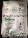Borax Decahydrate 10H2O (บอแร็กซ์ 10 น้ำ) ตราม้า