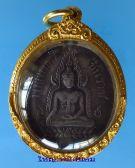 พระพุทธชินราช รุ่นแรก พิมพ์อกเลา