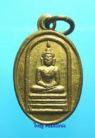 เหรียญพระพุทธ วัดอนงค์ ปี 97