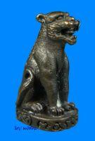 เสือสมิง หลวงพ่อมีวัดเขาสมอคอน รุ่นแรก