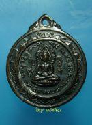 เหรียญพระพุทธ สายกรรมฐาน ปี 2515