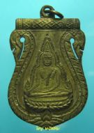 เหรียญพระพุทธเก่า (ไม่รู้ที่)