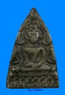 ชินราชหลวงพ่อโม วัดสามจีน