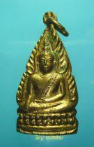 เหรียญพระพุทธชินราช พิษณุโลก