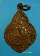 เหรียญพระพุทธ วัดเทพราช