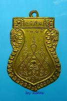 เหรียญพระพุทธ (ไม่รู้ที่)
