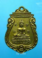 หลวงพ่อคง หลวงพ่อเพชร วัดท่าชัย ปี 2504