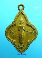 เหรียญพระพุทธ ประจำวันจันทร์ ปี 2500