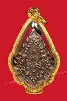 เหรียญพระพุทธ หลวงพ่อวัดเกษไชโย