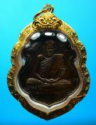 หลวงพ่อสงฆ์ วัดศาลาลอย ปี 2505