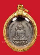 พระพุทธชินราช รุ่นแรก หลังหนังสือสามแถว