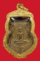 พระพุทธชินราช หลวงปู่บุญ วัดกลางบางแก้ว