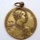 เหรียญประพาสมาลา รัชกาลที่ 5 พ.ศ.2440
