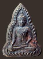 เหรียญหล่อพระพุทธชินราช พิมพ์เข่าจม หลวงพ่อเงิน วัดดอนยายหอม จ.นครปฐม