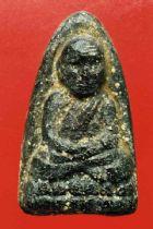 พระหลวงปู่ทวดเนื้อว่านอาจารย์นอง รุ่นแรก พ.ศ.2514