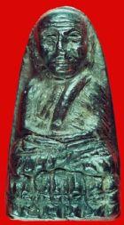 พระหลวงปู่ทวดหลังเตารีด พิมพ์กลางปั๊มซ้ำ ปี 2505