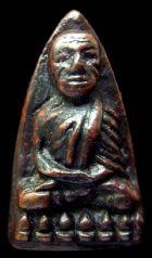 พระหลวงปู่ทวดหลังเตารีด พิมพ์เล็กนิยม ปี พ.ศ.2505