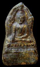 พระชินราชใบเสมา พิมพ์กลางฐานสูง จ.พิษณุโลก No.036