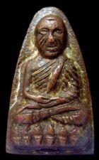 พระหลวงปู่ทวดหลังเตารีดพิมพ์ใหญ่หัวมน (B) ปี 2505