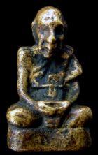 รูปหล่อโบราณ หลวงปู่สุข วัดโพธิ์ทรายทอง ปี2512