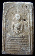 พระสมเด็จอรหัง พิมพ์ฐานคู่ กรุวัดมหาธาตุ กทม.พระปิดตารุ่นแรก(นิยม)พ.ศ.๒๕๒๘ สมเด็จพระญาณสังวร วัดบวรนิเวศวิหารราชวรวิหาร กรุงเทพฯ  No.026