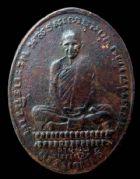 เหรียญหลวงพ่อเดิม วัดหนองโพ นครสวรรค์ ปี 2482 พิมพ์ดอกจันทร์โค้ง(ไม่มีห่วง)