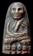พระหลวงปู่ทวดหลังเตารีด ปี พ.ศ.2505 พิมพ์กลางปั๊มซ้ำหน้าใหญ่