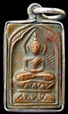 พระหลวงปู่ศุข พิมพ์สี่เหลี่ยมประภามณฑลข้างรัศมี เนื้อทองแดงเถื่อน