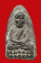 พระหลวงปู่ทวดเนื้อว่าน ปี พ.ศ.๒๔๙๗ พิมพ์ใหญ่Aหัวมีขีด