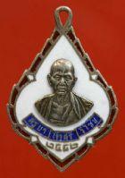 เหรียญพุ่มข้าวบิณฑ์ เนื้อเงินลงยา ครูบาเจ้าศรีวิไชย ปี พ.ศ.๒๔๘๒