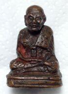 รูปหล่อหลวงปู่ทวด รุ่นเลขใต้ฐาน(เบตง) ปี พ.ศ.2505
