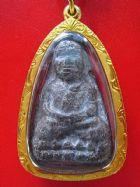 พระหลวงปู่ทวดเนื้อว่าน ปี พ.ศ.2497 พิมพ์ใหญ่กรรมการ วัดช้างให้ จ.ปัตตานี