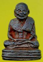 รูปหล่อหลวงปู่ทวด รุ่นเลขใต้ฐาน(เบตง) ปี พ.ศ.2505 เลขใต้ฐาน 888 No.045