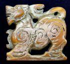 สิงห์สามขวัญงาแกะ หลวงพ่อเดิม วัดหนองโพ จ.นครสวรรค์ No.186