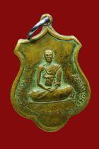 เหรียญอายุ 94 ปี หลวงพ่อทบ วัดชนแดน จ.เพชรบูรณ์ ปี 2516 No.1805