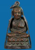 รูปหล่อหลวงปู่ทวด รุ่นบัวรอบ พ.ศ.2508 No.1777