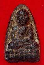 พระหลวงปู่ทวด เนื้อว่าน ปี พ.ศ.2497 พิมพ์ใหญ่หัวขีด No.2011