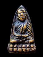 พระหลวงปู่ทวด รุ่นหลังเตารีด ปี พ.ศ.2505 พิมพ์เล็กแข้งขีด วัดช้างให้ จ.ปัตตานี No.2014
