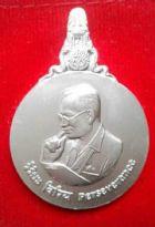 เหรียญพระมหาชนก พิมพ์ใหญ่ เนื้อเงินพร้อมหนังสือ No.2027