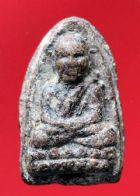 พระหลวงปู่ทวดเนื้อว่าน วัดช้างให้ ปี พ.ศ.๒๔๙๗ พิมพ์ใหญ่หัวขีด No.048