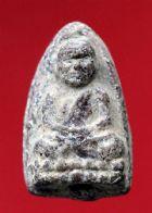 พระหลวงปู่ทวดเนื้อว่าน วัดช้างให้ ปี พ.ศ.๒๔๙๗ พิมพ์ใหญ่กรรมการ No.053