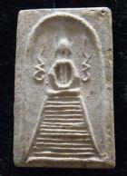 พระหลวงปู่ภู วัดอินทร์ พิมพ์แซยิด แขนหักศอก No.1959