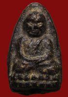 พระหลวงปู่ทวด วัดช้างให้ เนื้อว่านปี 2497 พิมพ์ใหญ่กรรมการ No.2447